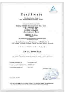China Beijing Globalipl Development Co., Ltd. Certificaten